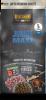 Belcando-Junior-Maxi-1kg-front